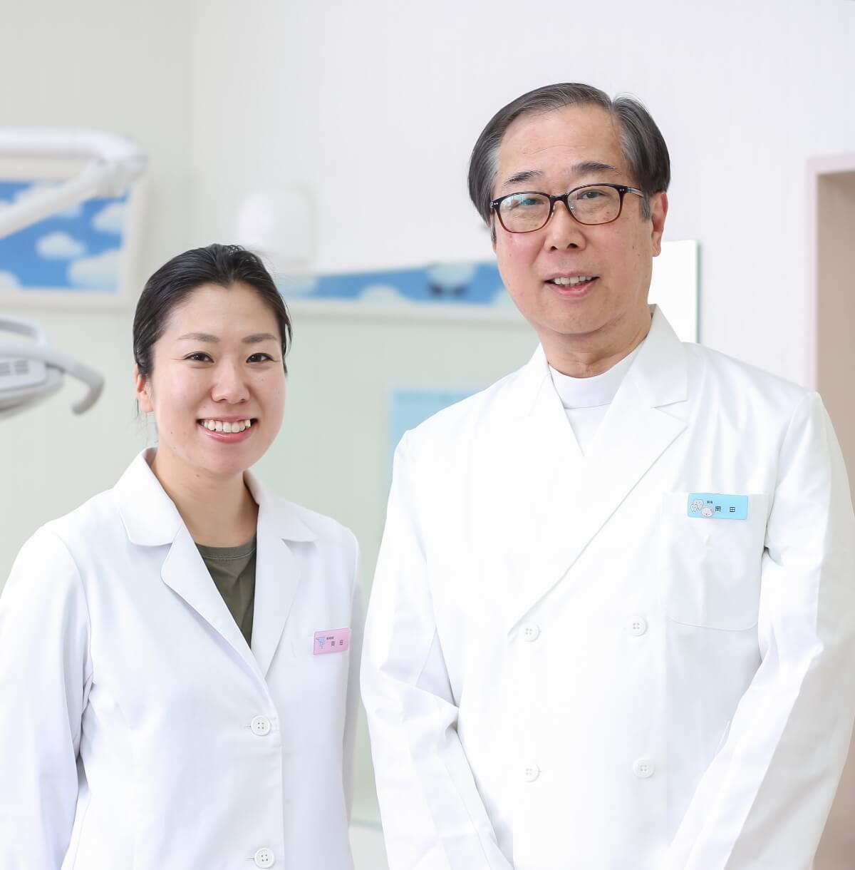 院長・歯科医師の写真